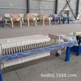 禹州壓濾機廠家供應板框壓濾機配件 各種型號壓濾機機架
