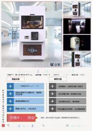 以勒現磨咖啡機帶制冰機功能冷水技諾大螢幕32寸