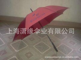 长柄广告雨伞、长柄伞礼品伞、直杆伞定制厂家、上海制伞厂