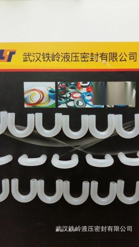 湖南硅胶U形弯管内螺纹密封水管武汉厂家直销定制规格全