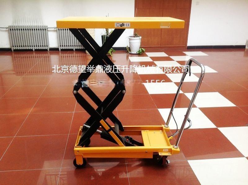 家用升降机,小型液压升降平台,液压升降货梯,北京移动升降机