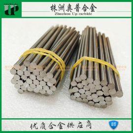硬質合金精磨圓棒YL10.2鎢鋼合金圓棒