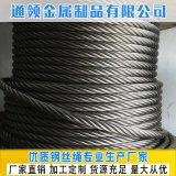 12.5mm帶油鋼絲繩,黑色鋼絲繩,光面鋼絲繩