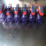 CX UPVC透明球閥,PVC透明活接球閥,長鑫PVC透明管球閥