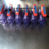 CX UPVC透明球阀,PVC透明活接球阀,长鑫PVC透明管球阀