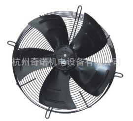 YWF-4E450 6E450冷凝外转子空调制冷专用散热风扇