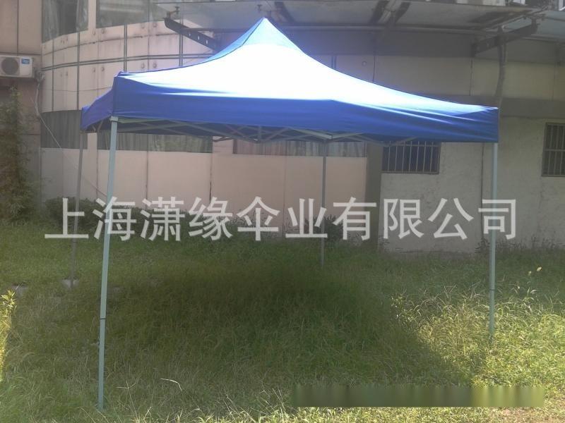 上海展览帐篷  广告折叠帐篷定制厂家 产品户外展销帐篷制做公司