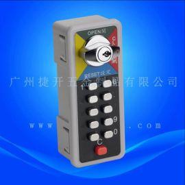捷开平安国际娱乐平台密码锁转舌锁售卖机 贩卖机锁