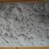 供應保溫砂漿用木質纖維 牆面砂漿木質纖維 塗料用木質粉
