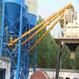 管式水泥螺旋输送机 绞龙上料机 不锈钢螺旋输送机厂