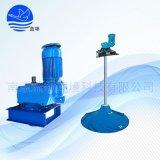 反硝化池立轴式曲面搅拌机  双曲面立式涡轮搅拌机