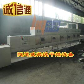 无纺布烘干机 流水线作业 丝印烘干段配套 东莞微波烘干机价格