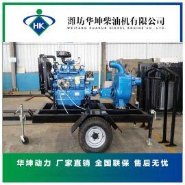 华坤水泵机组系列4缸柴油机发动机抗洪排涝救灾用带拖车防雨棚