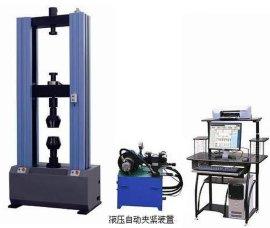 300kn微机控制金属电子拉力试验机 30T吨铸铁拉力机