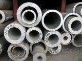 薄壁6063-t6鋁管