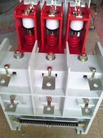 CKG4-400/12交流真空接触器
