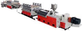 PVC木塑建筑模板机械设备