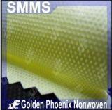 黃色SMMS無紡布
