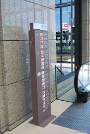 MC导视系统设计事务所  标识系统设计与标牌