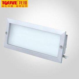 Touve托维LED地脚灯 3W地脚灯 耗能低节能环保 led照明