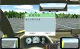 2013新款模拟驾驶学车软件