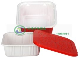 自热盒子, 自热小火锅盒子定制, 自热包装盒生产厂家