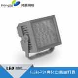 24w48W方形LED投光灯景观投光灯