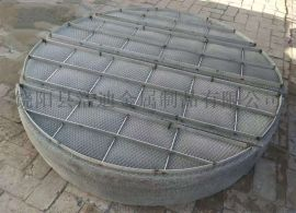 304标准型丝网除沫器 净化产品专用**除沫器