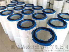 空气滤芯除尘聚酯纤维粉末除尘 廊坊粉末除尘