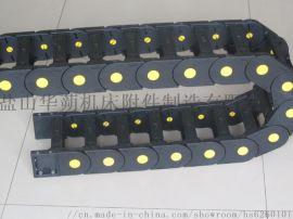 盐山华蒴塑料拖链加工制作