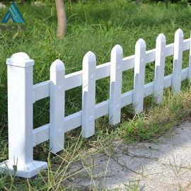 塑钢花园围栏/园艺护栏