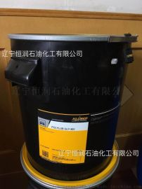 PETAMO GHY 133 N高温润滑脂