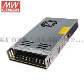台湾明纬开关电源LRS-350-24