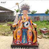 老祖母神像 无生老母塑像 十二老母神像雕塑塑像