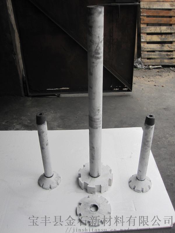 铝水除渣石墨转子 石墨棒 石墨旋片
