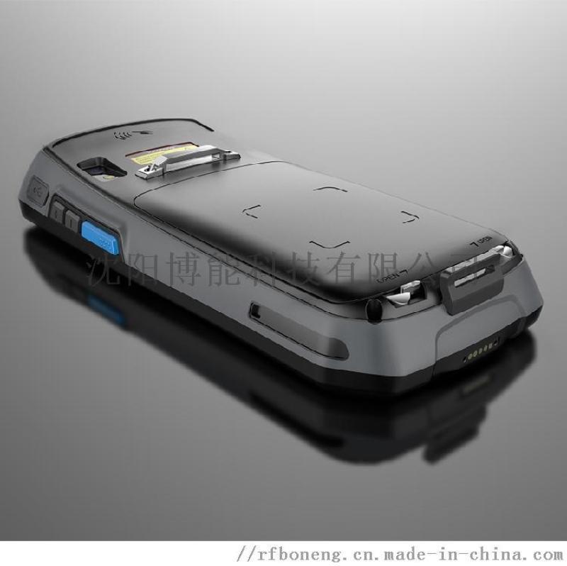 博能科技超大屏RFID读写手持终端