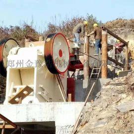 惠州颚式破碎机厂家 湛江石灰石制砂机