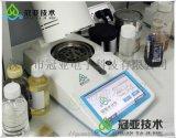 環保污泥固含量測定儀技術參數/測定方法