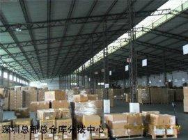 呼和浩特發貨到香港的貨運專線代理