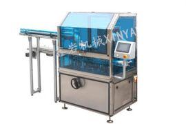 间歇式自动装盒机(瓶式)  全自动入盒装说明书装盒机