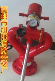 厂家直销消防PS30-50型水炮 固定式消防水炮 有检测报告消防器材