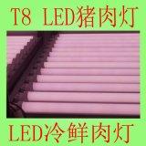 华南地区厂家低价热销LED生鲜灯 猪肉灯