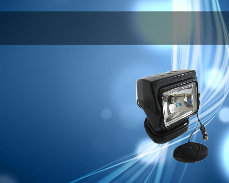 線控搜索燈 車載線控搜索燈,強光探照燈,船用搜索燈,