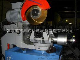 液压金属半自动圆锯机 液压切管机 油压切管机 油压金属圆锯机315