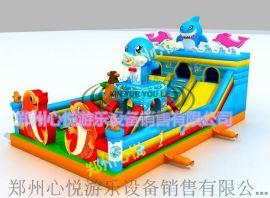心悦60平海底世界充气滑梯/重庆中小型充气蹦蹦床厂家
