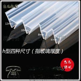 高透环保无污染硅橡胶 h型无框玻璃门窗密封条 淋浴门密封胶条 6/8/10/12mm