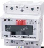 单相DDS228导轨式电能表液晶4P