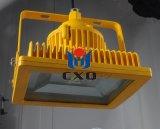 led防爆泛光燈50W, 濟南LED防爆投光燈