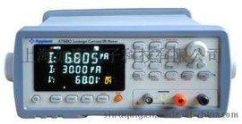 常州安柏AT680电容漏电测试仪