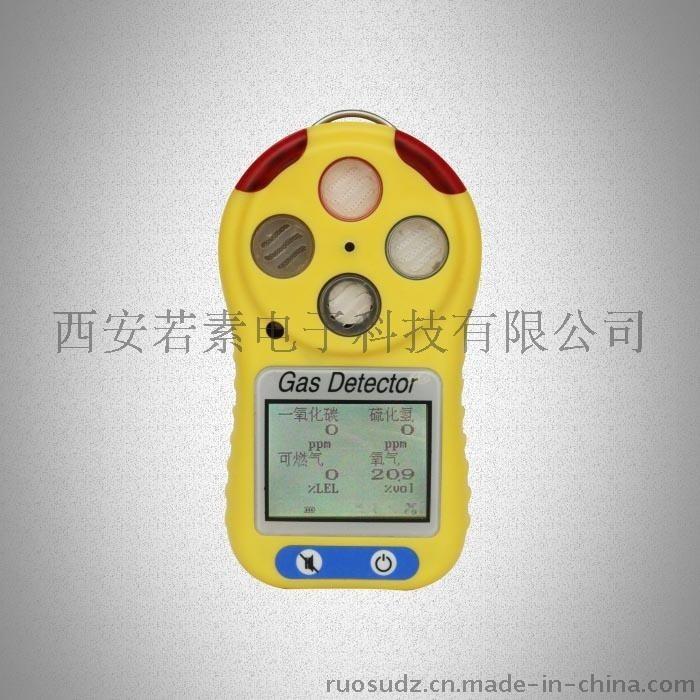 厂家长期供应上海地区复合式气体检测仪